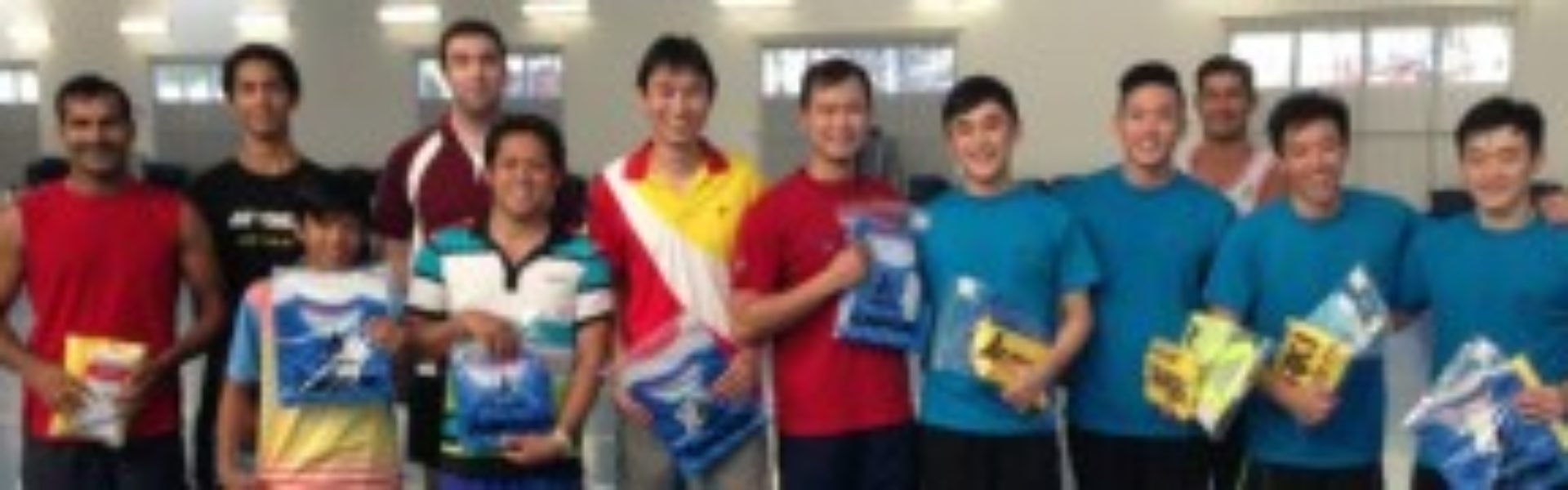 Sunnybank Hills Badminton Club